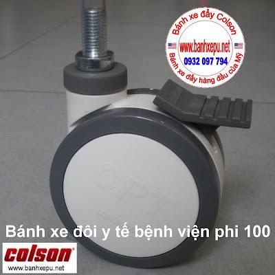 Bánh xe đẩy y tế Colson Mỹ cho máy siêu âm phi 100 | CPT-4854-85BRK4 www.banhxedaycolson.com