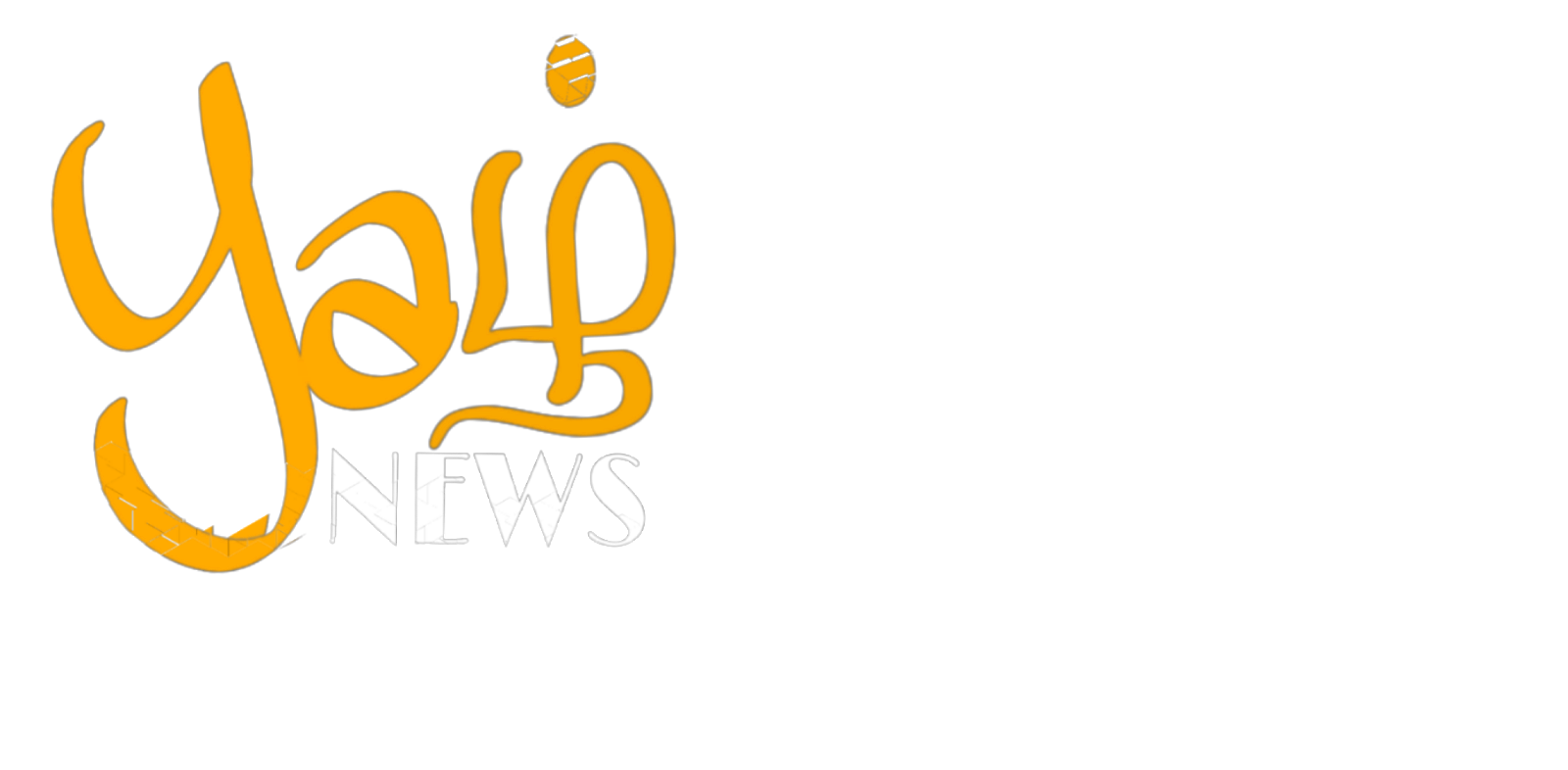 Yazh News - யாழ் செய்திகள் | Leading Tamil e-News in Sri Lanka