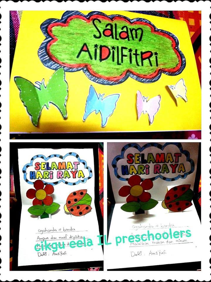 Cikgu Eela Il Preschoolers Pce Kad Hari Raya