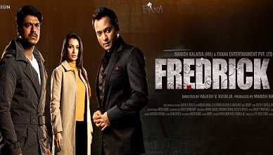 Fredrick Full Movie
