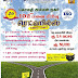 Thanigai Estate Offers 600 Sq.ft Redhills Plot for Rs.5,40,000/-