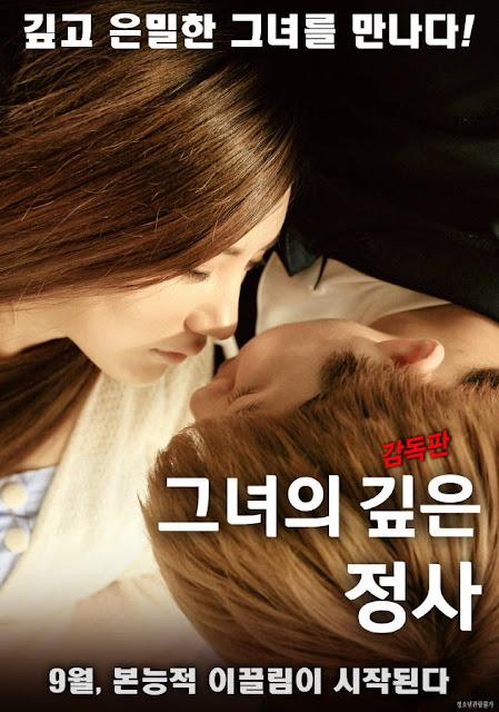 Her Deep Love Affair (2017) HDRip