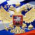 """Η επικείμενη """"στροφή"""" της Ελλάδας προς τη Ρωσία"""