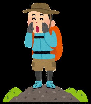 山の頂上で声を出す人のイラスト