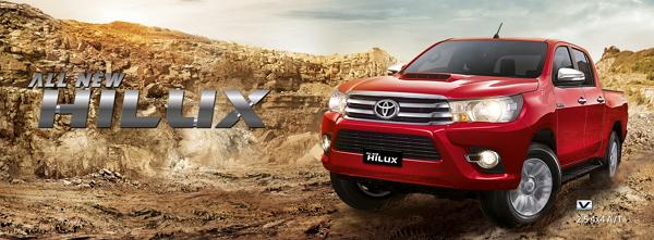 Spesifikasi Harga Toyota Hilux Bandung