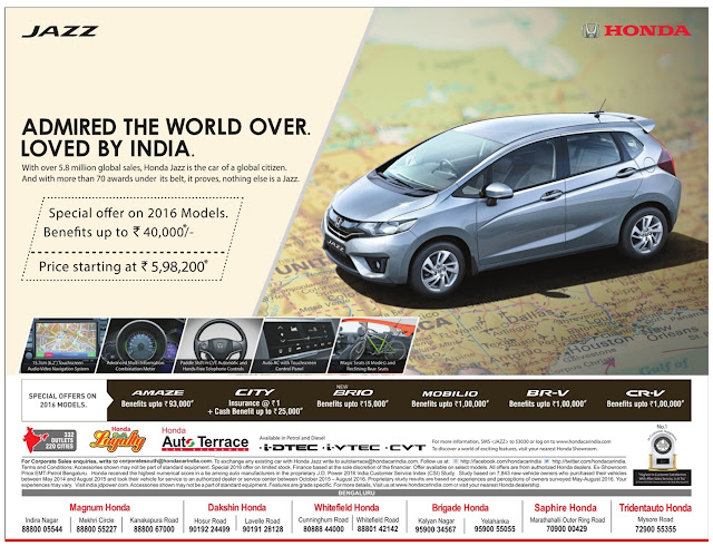 Honda cars special offers on 2016 models | February 2017 offers