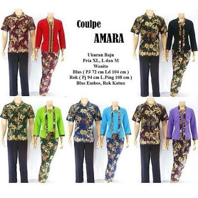 model kebaya batik pasangan Amara