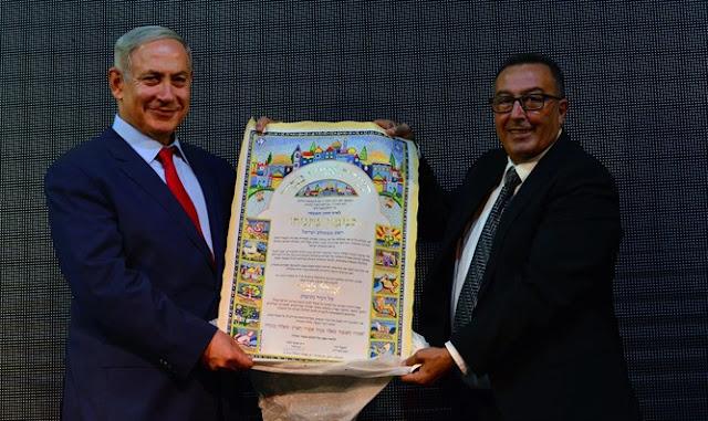 Netanyahu recibe ciudadanía honoraria en Netivot [Kobi Gedeón - GPO]