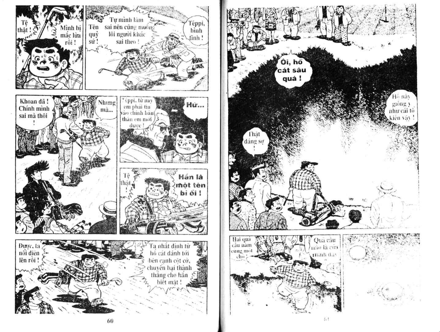 Ashita Tenki ni Naare chapter 5 trang 29