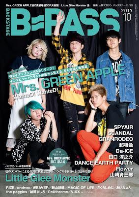B-PASS (バックステージ・パス) 2017年10月号 raw zip dl