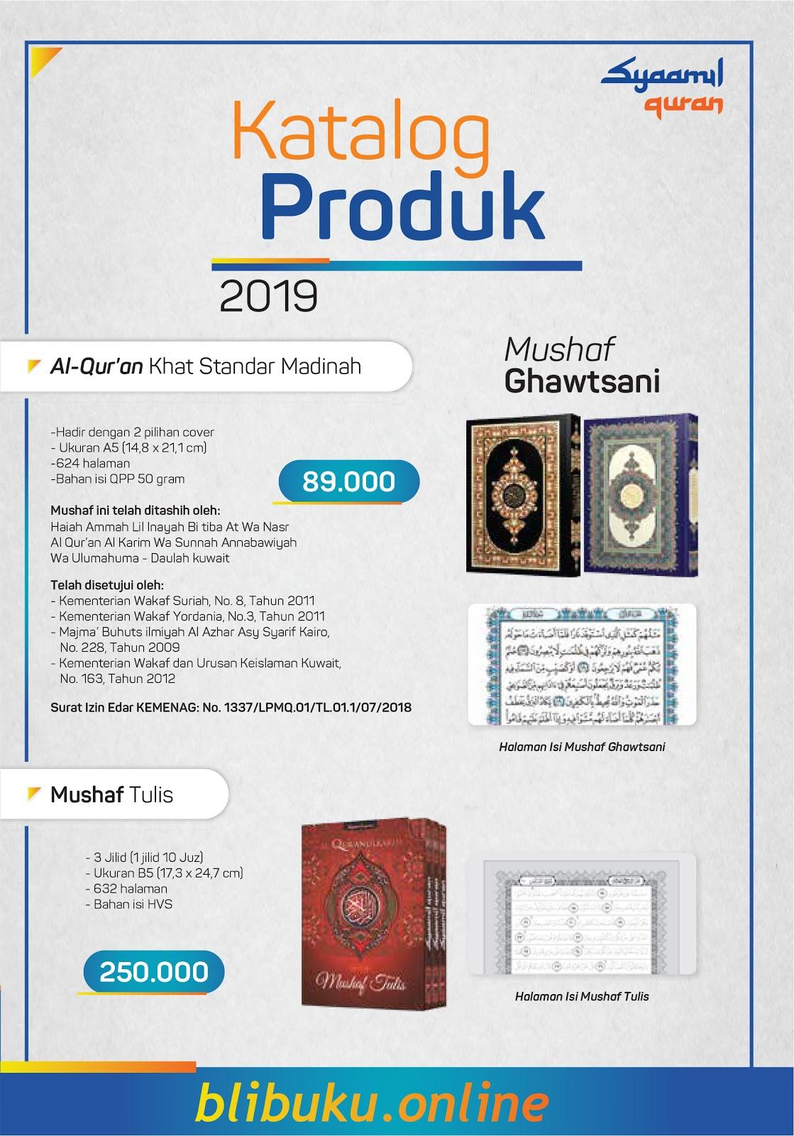KATALOG 2019 Produk Quran Syaamil