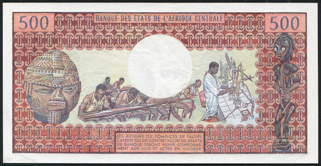 African currency 500 francs CFA franc banknote