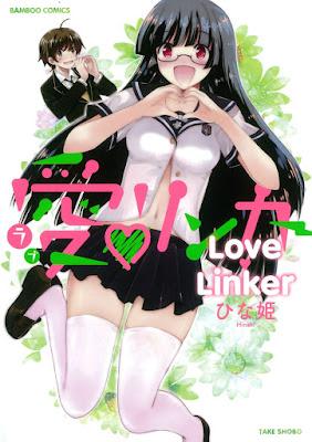 愛♥リンカー raw zip dl