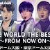 [Profil dan Fakta SHINee 2018 #2] Berikan Rasa Seperti Tampil dengan 5 Member di Konser Jepang!