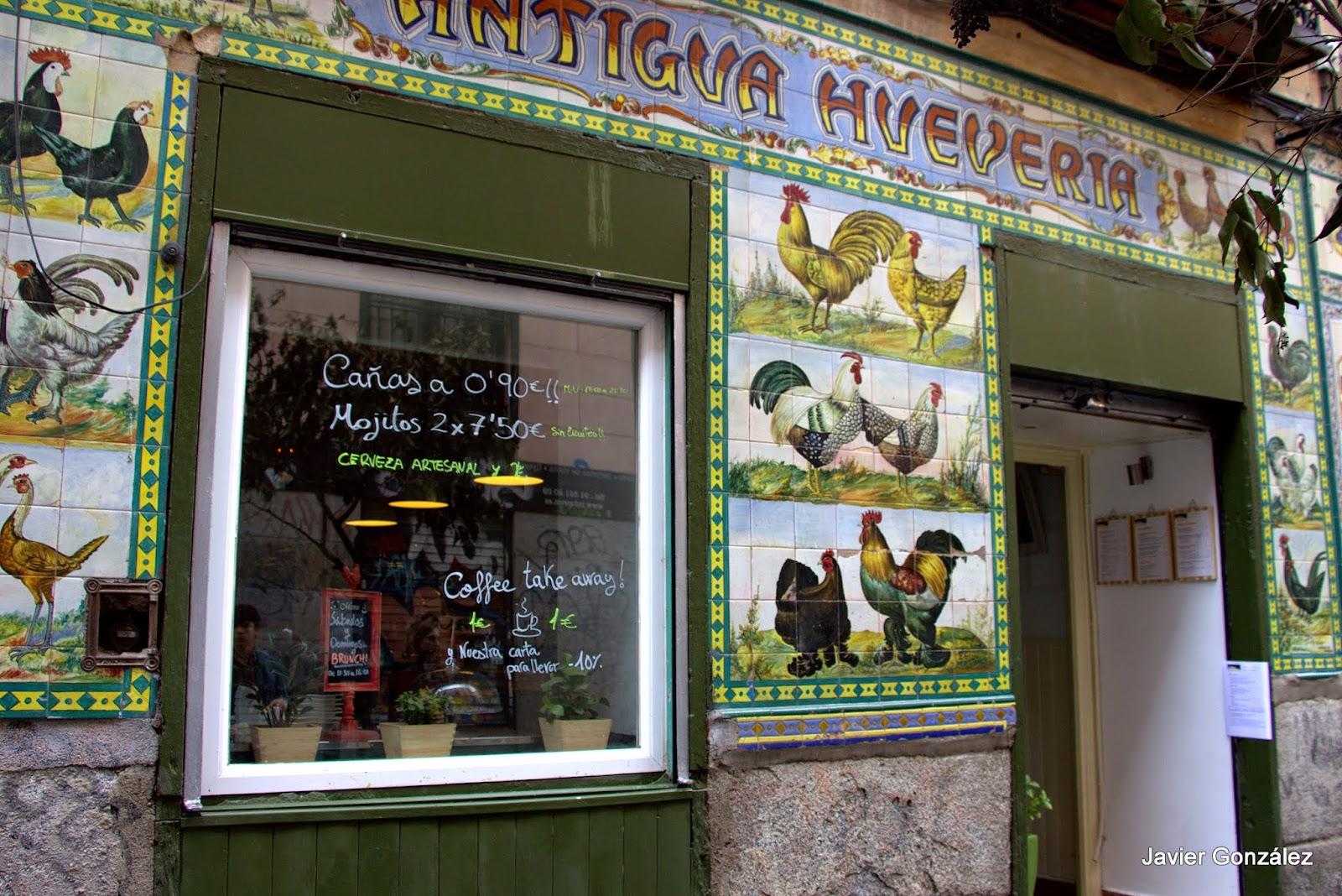 Restaurante. Azulejos fachada pintados.