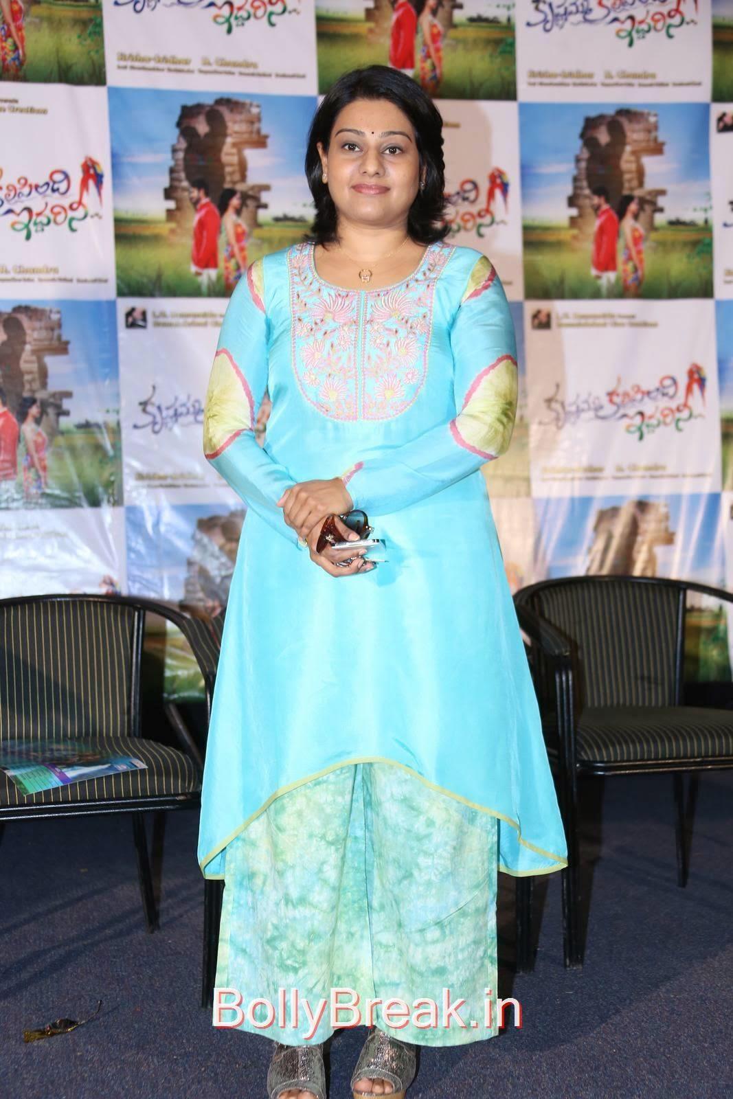 Lagadapati Sirisha Sridhar Pics, Hot HD Images Of Lagadapati Sirisha Sridhar  In Blue Dress At Krishnamma Kalipindi Iddarini Press Meet