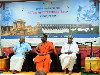 RSS Akhil Bharatiya Samanvay Baithak begins
