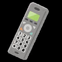 電話の子機・コードレス電話のイラスト
