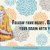 A Couple of Sai Baba Experiences - Part 1719