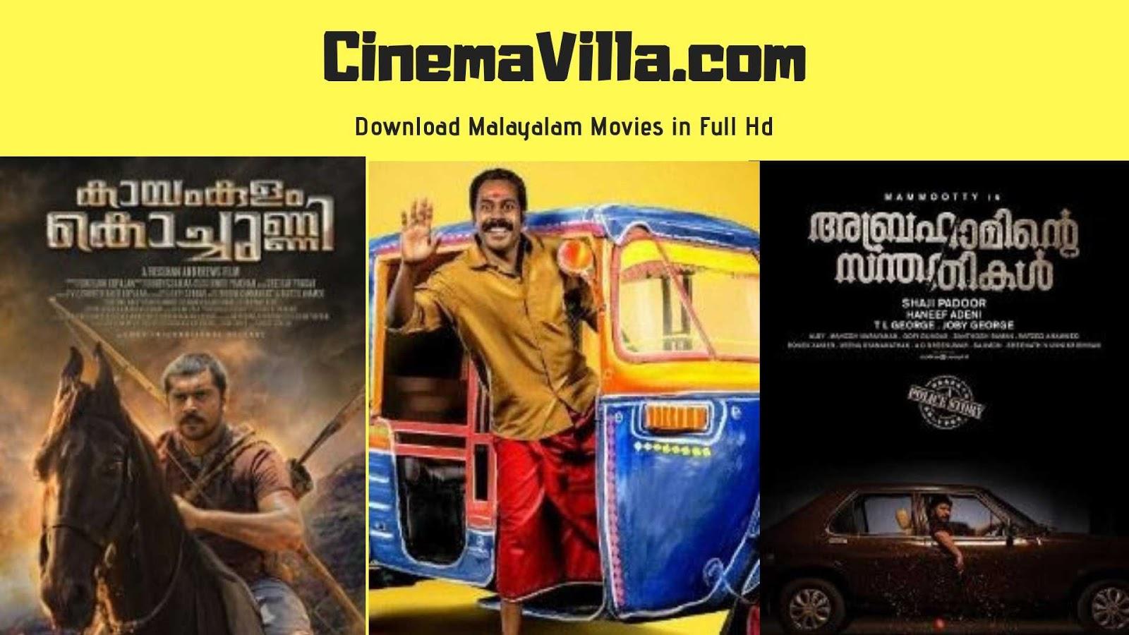 cinemavilla malayalam