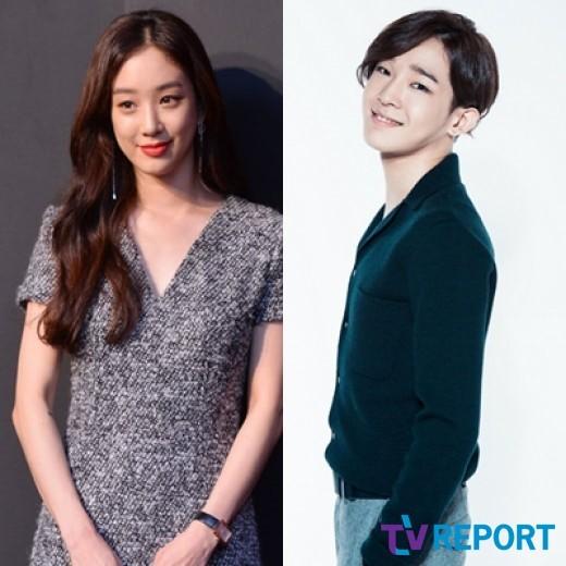 kang dong won and jung ryeo dating