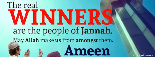 people of Jannah.