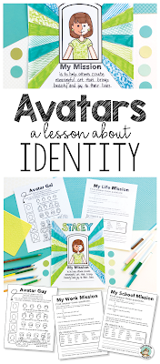 This makes creating an avatar self portrait so much easier!  Students will also write either a life, work or school mission statement.  Great lesson about identity!