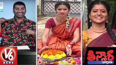 Bithiri Sathi Funny News | Savitri | Sujatha | Weekend Teenmaar