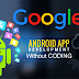 App Maker | Google New Application Which You Can Use To Create Applications With No Code