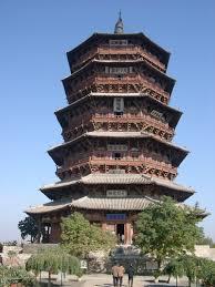 The Sakyamuni Pagoda of Fogong Temple -is a wooden Chinese pagoda History - క్రీ.శ 1056 లో  కేవలం చెక్క తో నిర్మించిన... ప్రపంచంలోనే ఎత్తయిన  సఖ్యముని పగోడా ఆఫ్ పోగాంగ్' విశేషాలు...