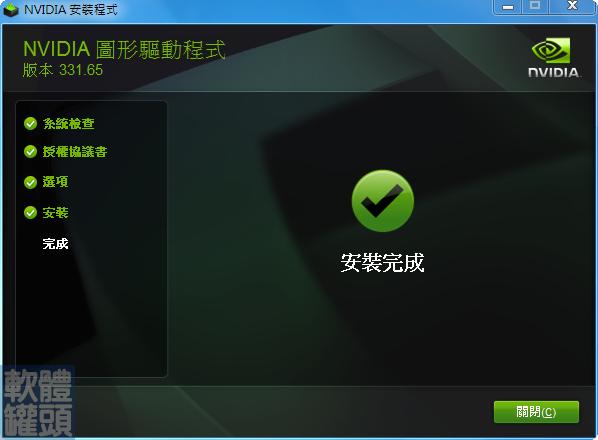 nvidia 驅動 程式 舊 版