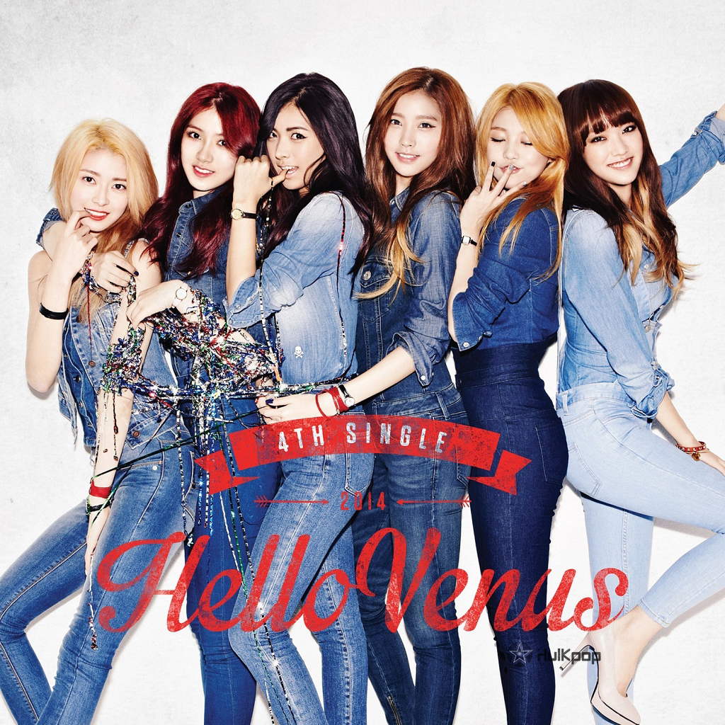 HELLOVENUS – Sticky Sticky – EP (ITUNES PLUS AAC M4A)
