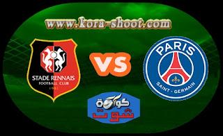 مشاهدة مباراة باريس سان جيرمان ورين بث مباشر 27-04-2019 نهائي كأس فرنسا