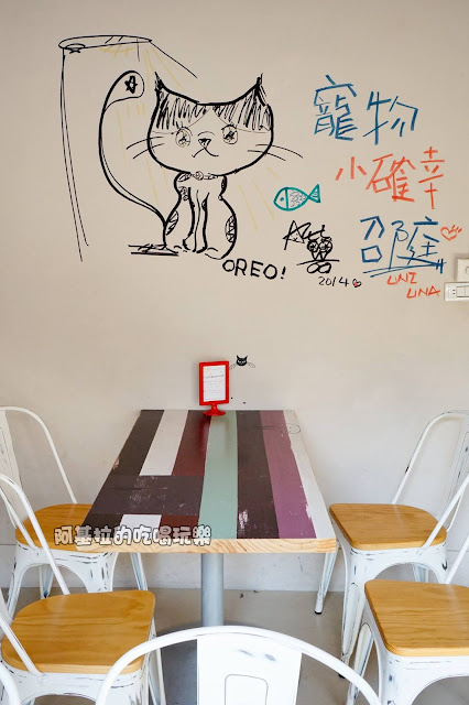 16819435 1232022783517631 3490660138506911266 o - 西式料理|貓爪子咖啡 Cat's Claw  Brunch & Cafe'