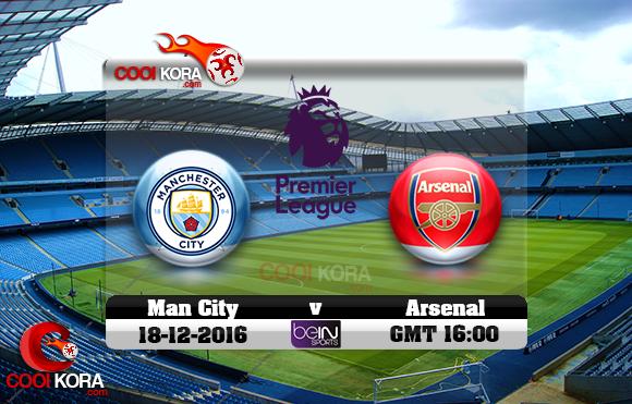 مشاهدة مباراة مانشستر سيتي وآرسنال اليوم 18-12-2016 في الدوري الإنجليزي