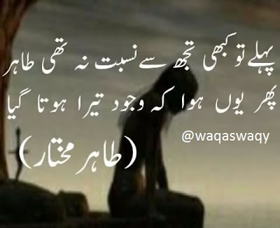 Pehle To Kabhi