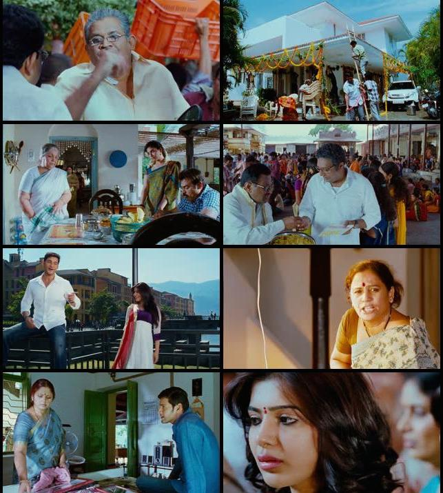 Sabse Badhkar Hum 2 (2015) Dual Audio [Hindi Telugu] DVDScr 720p Subs