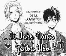 Ii Wake Nante Zenbu Uso