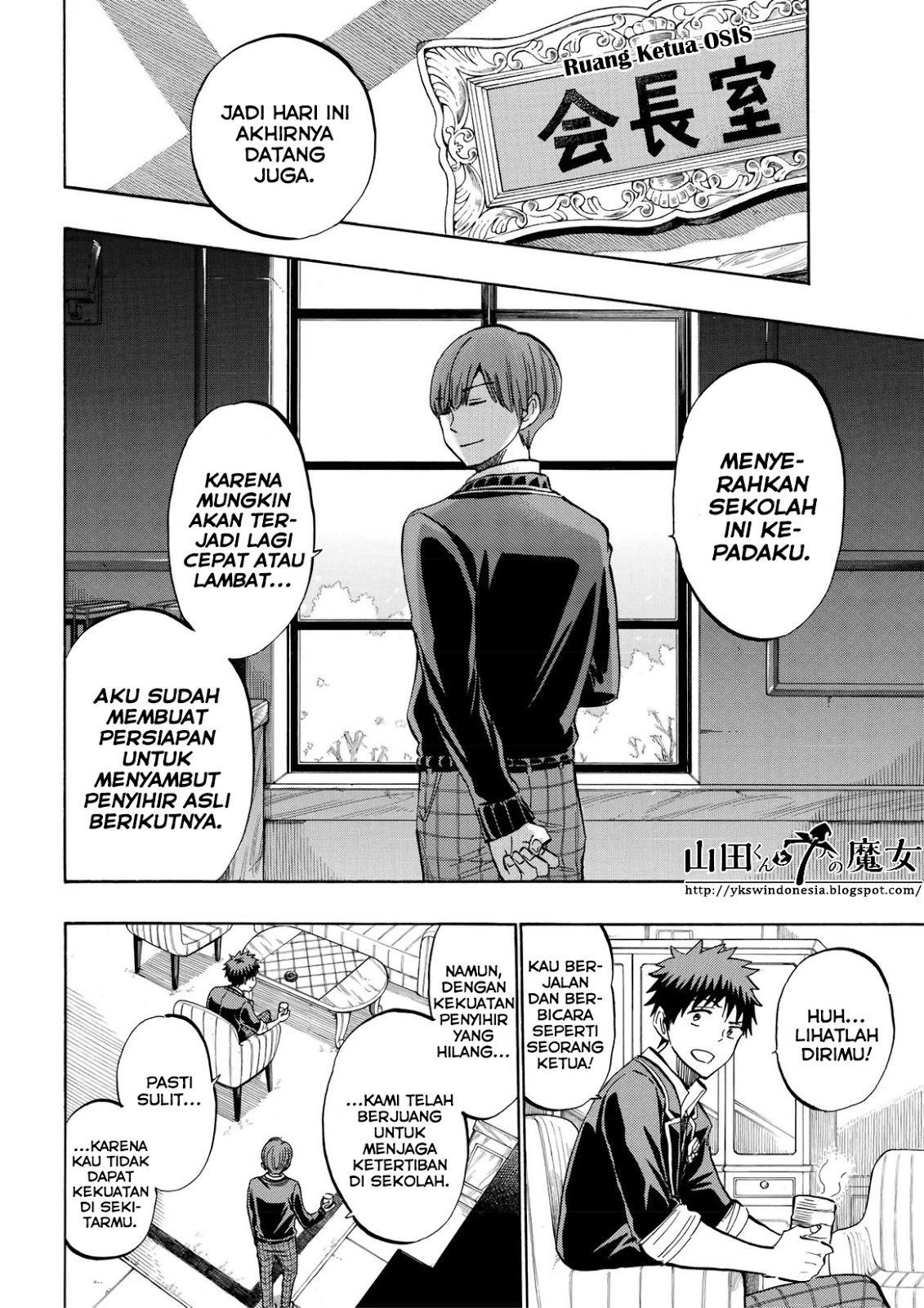Yamada-kun to 7-nin no Majo Chapter 241-4