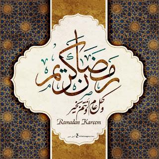 صور خلفيات رمضان كريم 2021