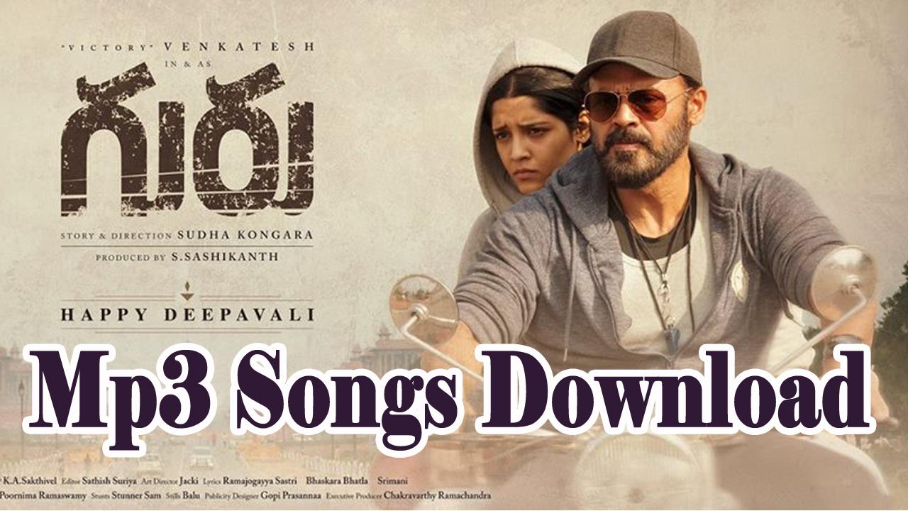 Guru film mp3 song download : Passport to paris dvd