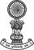 Supreme Court of India Recruitment 2018 supremecourtofindia.nic.in