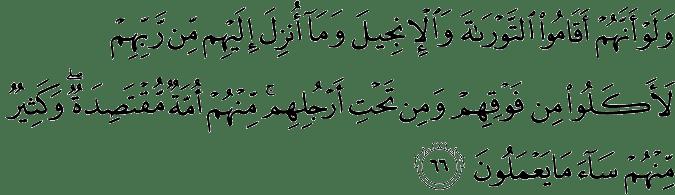 Surat Al-Maidah Ayat 66