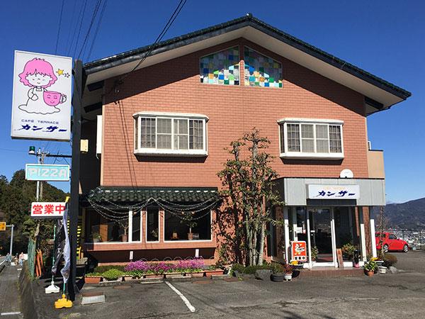 静岡県島田市にある静岡屈指の絶景が楽しめるレストラン『カンサー』の外観
