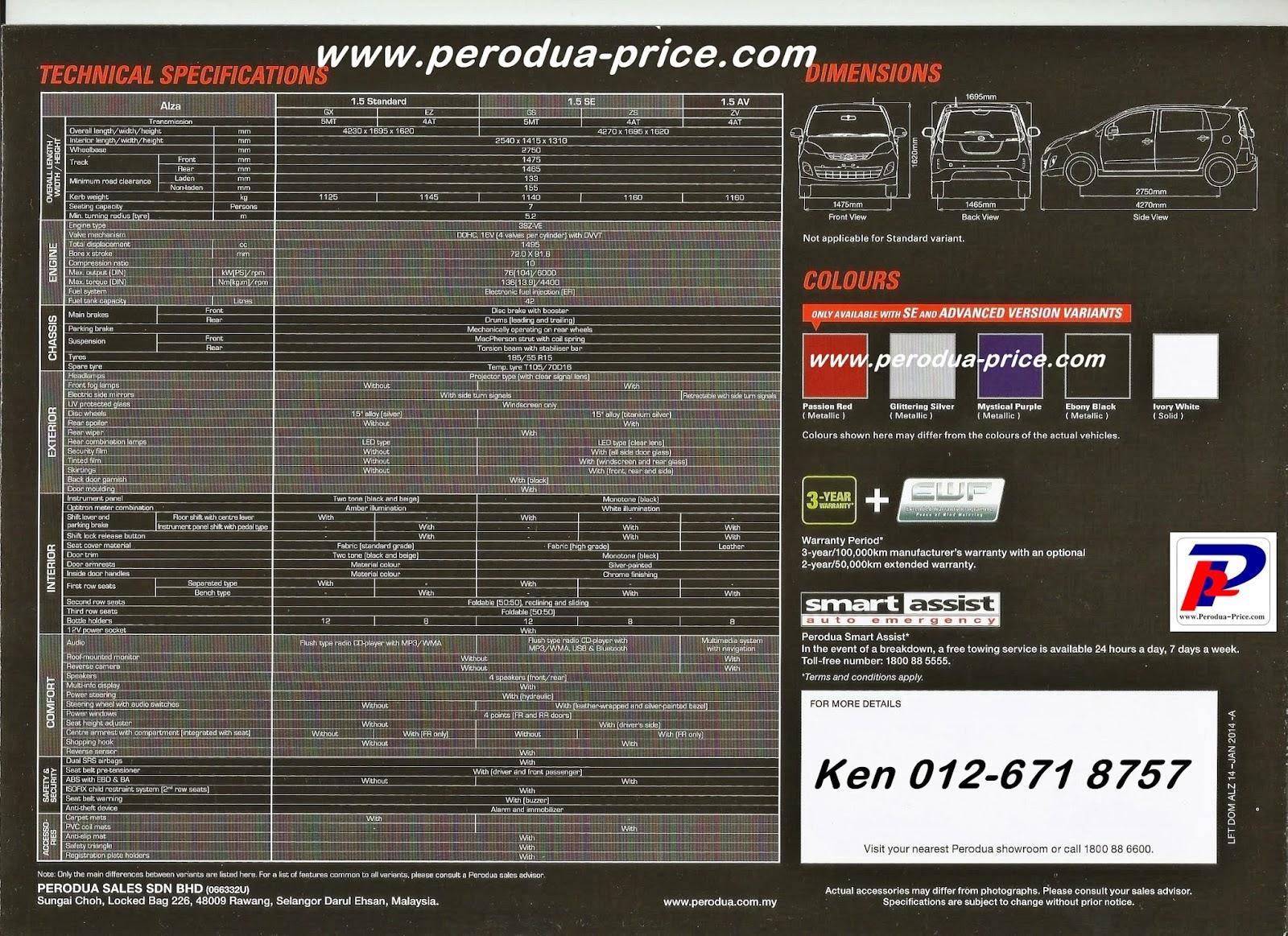 Perodua Promotion - Call 012-671 8757: New Perodua Alza