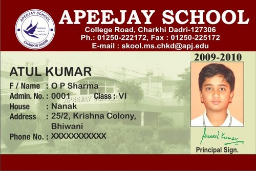 amdavad shop photo galary School , College  Business ID Card - student identification card