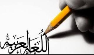 Contoh soal bahasa Arab