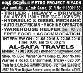 Riyadh metro jobs 2016