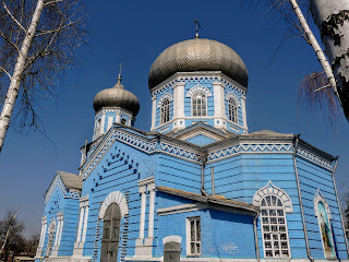 Павлоград, Днепропетровская обл. Свято-Успенская церковь. 1896 г.