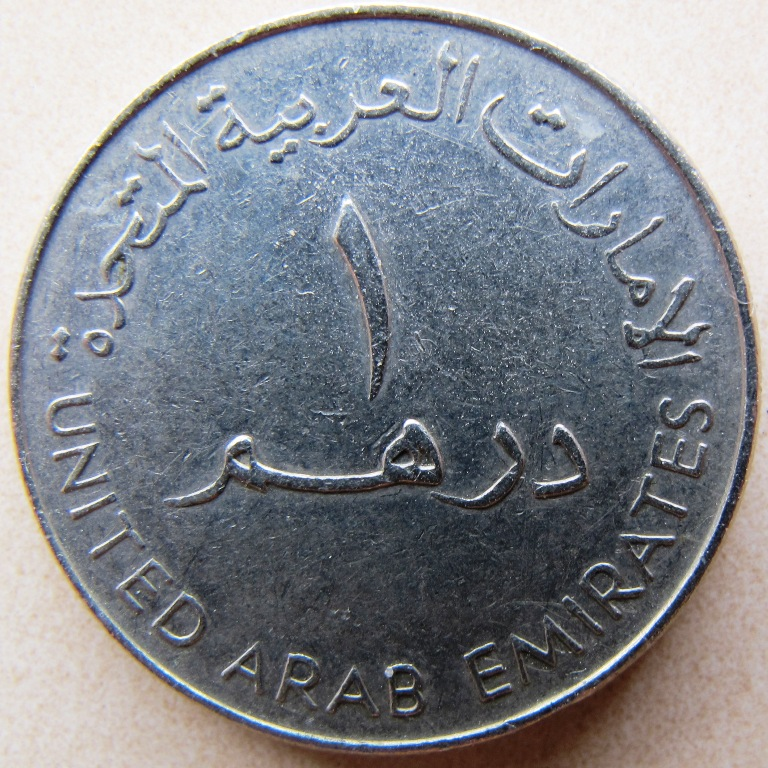 Means United Arab Emirates Encircling ١ درهم 1 Dirham